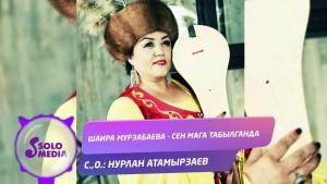 Shaira Murzabaeva's Avatar