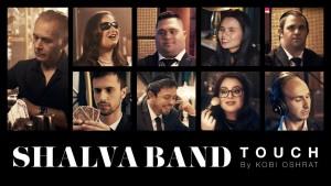 Shalva Band's Avatar