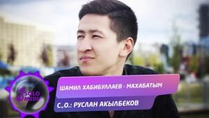 Shamil Khabibullaev