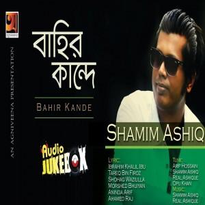Shamim Ashiq