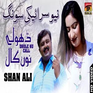 Shan Ali