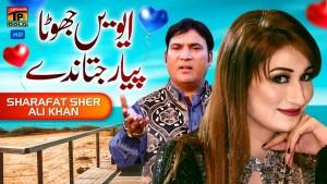Sharafat Sher Ali Khan