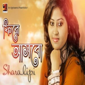 Sharalipi