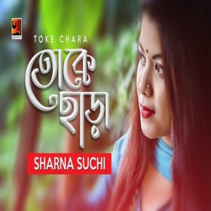 Sharna Suchi