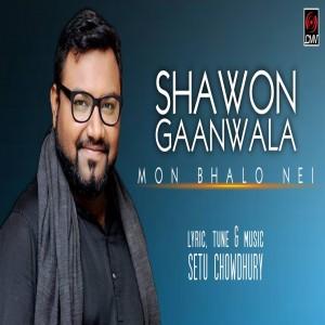 Shawon Gaanwala