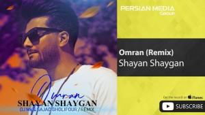 Shayan Shaygan