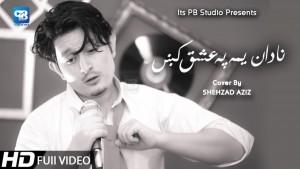 Shehzad Aziz