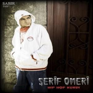 Sherif Omeri