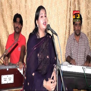 Sherin Kanwal