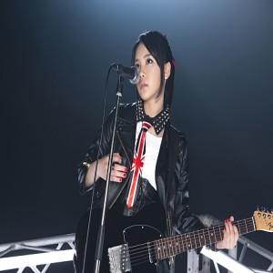 Shiena Nishizawa