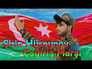 Shirin Huseynov's Avatar