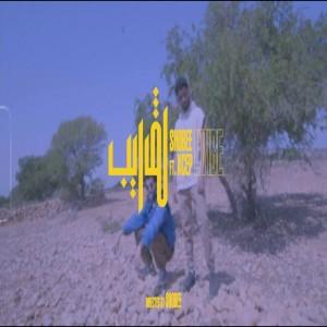 Shobee (Shayfeen)