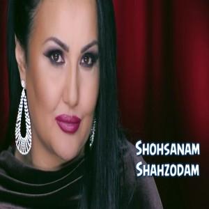 SHOHSANAM
