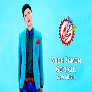 Shohzamon