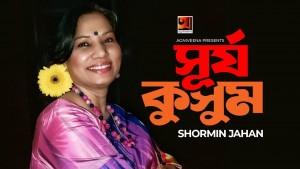Shormin Jahan