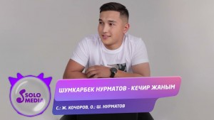 Shumkarbek Nurmatov's Avatar