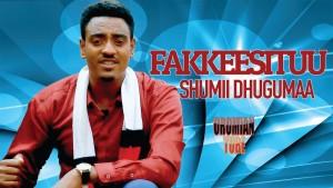 Shuumii Dhugumaa