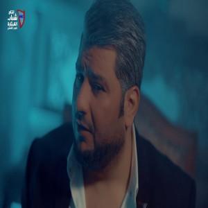 Silwan Al Jumaily