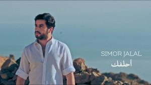 Simor Jalal