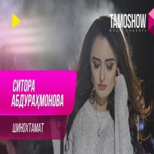 Sitora Abdurakhmonova