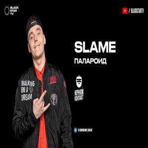Slame's Photo