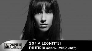 Sofia Leontitsi