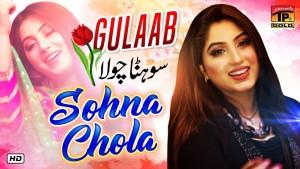 Sohna Chola