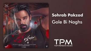 Sohrab Pakzad