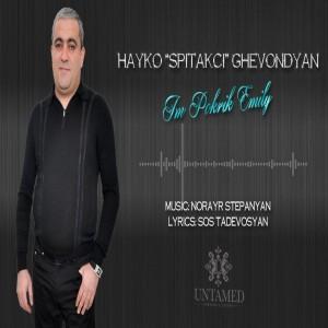 Spitakci Hayko