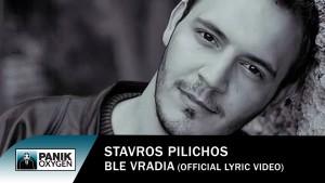 Stauros Pilichos