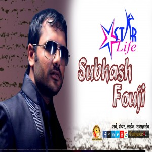 Subhash Fouji