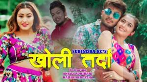 Subindra Kc