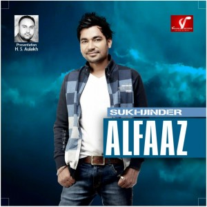 Sukhjinder Alfaaz