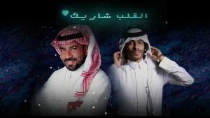Sultan Al Fahadi