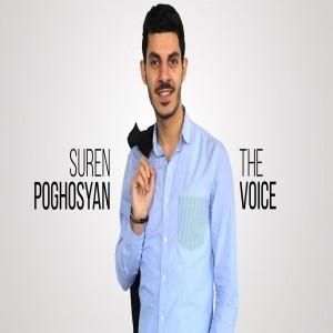 Suren Poghosyan