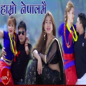 Sushma Shrestha