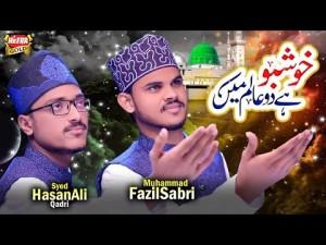 Syed Hasan Ali