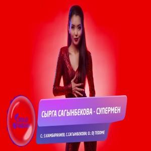 Syrga Sagynbekova