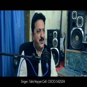 Tahir Nayyer