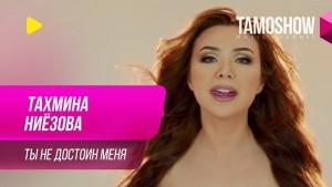 Takhmina Niyazova