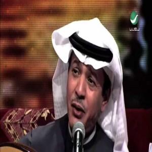 Talal Salama