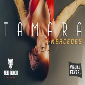 Tamara Dragic