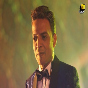 Tarek El-Sheikh