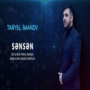 Taryel İmanov's Avatar