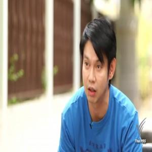 Tat Na Takuatung's Avatar
