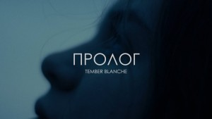 Tember Blanche
