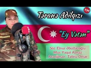 Terane Adilqizi's Avatar