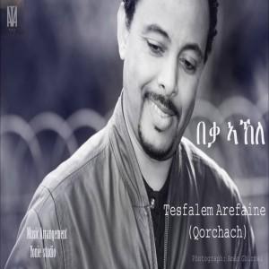 Tesfalem Abraham