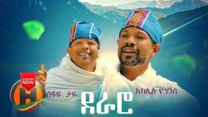 Tesfaye Taye's Avatar