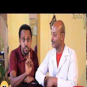 Tewodros Mengesha